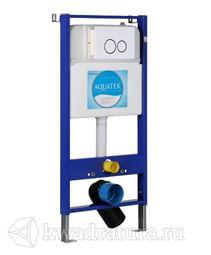 Инсталляция Set Aquatek Slim 4 в одном INS-0000004