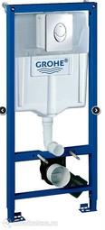 Инсталляция Grohe Rapid SL 3 в 1 с кнопкой смыва Skate Air